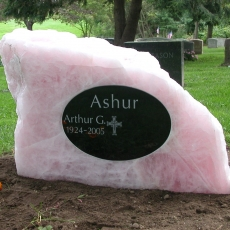 Product Code RQ-1<br/><span>Rose Quartz Memorial Monument 1<:span/></span>