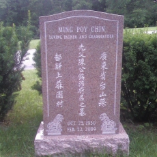 Product Code A-10<br /><span>Asian Memorial Monument 10</span>