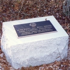 Product Code CDM-14<br/><span>Veteran's Memorial 1</span>