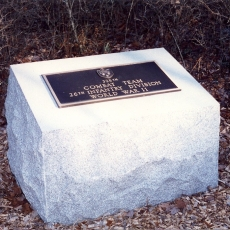 Product Code CDM-16<br/><span>Veteran's Memorial 3</span>