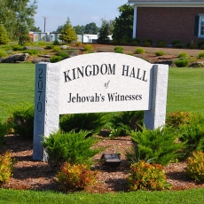 Product Code CS-6<br/><span>Kingdom Hall</span>