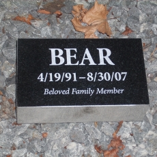 Product Code PM-3<br/><span>Pet Memorial Monument 3<:span/></span>